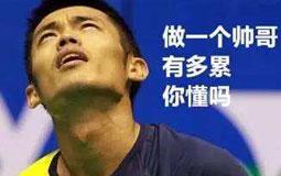 """廉颇老矣尚能饭!36岁""""超级丹""""再写传奇 东京奥运谁敢小看?"""