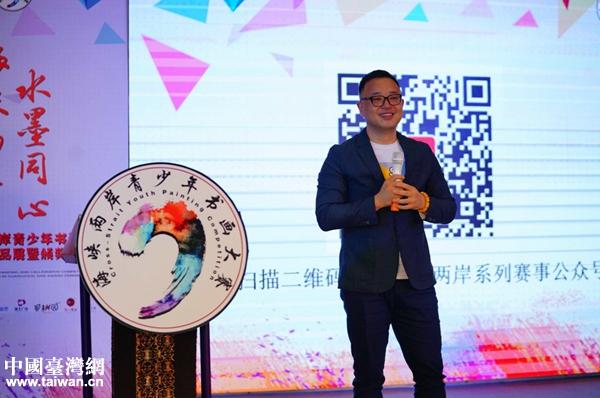 第三届海峡两岸青少年书画大赛广东总决赛圆满举办