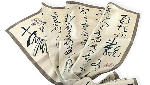 台北故宫免费开放七万多国宝大图下载,细节清晰如触