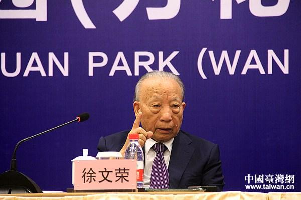横店圆明新园投资人徐文荣在昨天媒体见面会上回应质疑.