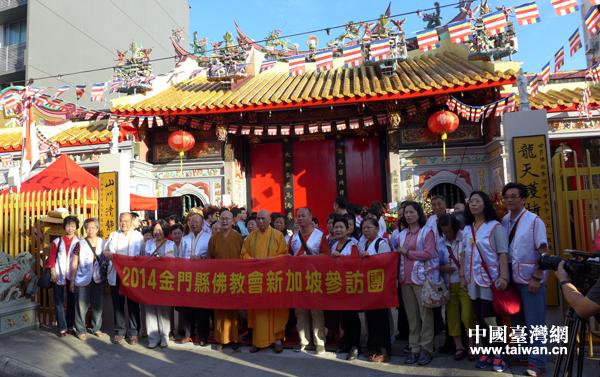 讲述海峡两岸佛缘传奇纪录片《龙山寺》在台湾播出