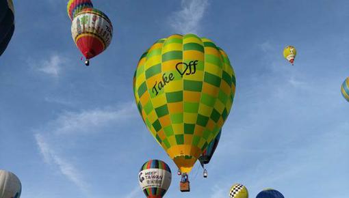 台湾举办国际热气球嘉年华 将现史上最多超狂造型球