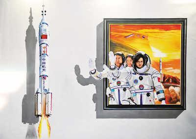 """大陆文化看点    图一   图二   图三   近日,""""中国梦3d艺术画展爱国"""
